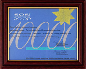 Save Outdoor Sculpture Award presented by the National Institute for the Conservation  of Cultural Property, August 1997